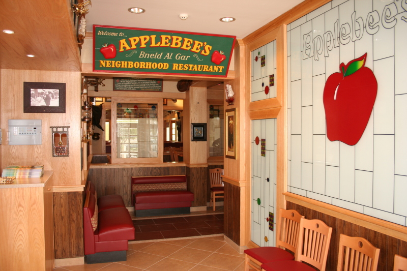 Applebees restaurant interior design concept for Restaurant interior design app